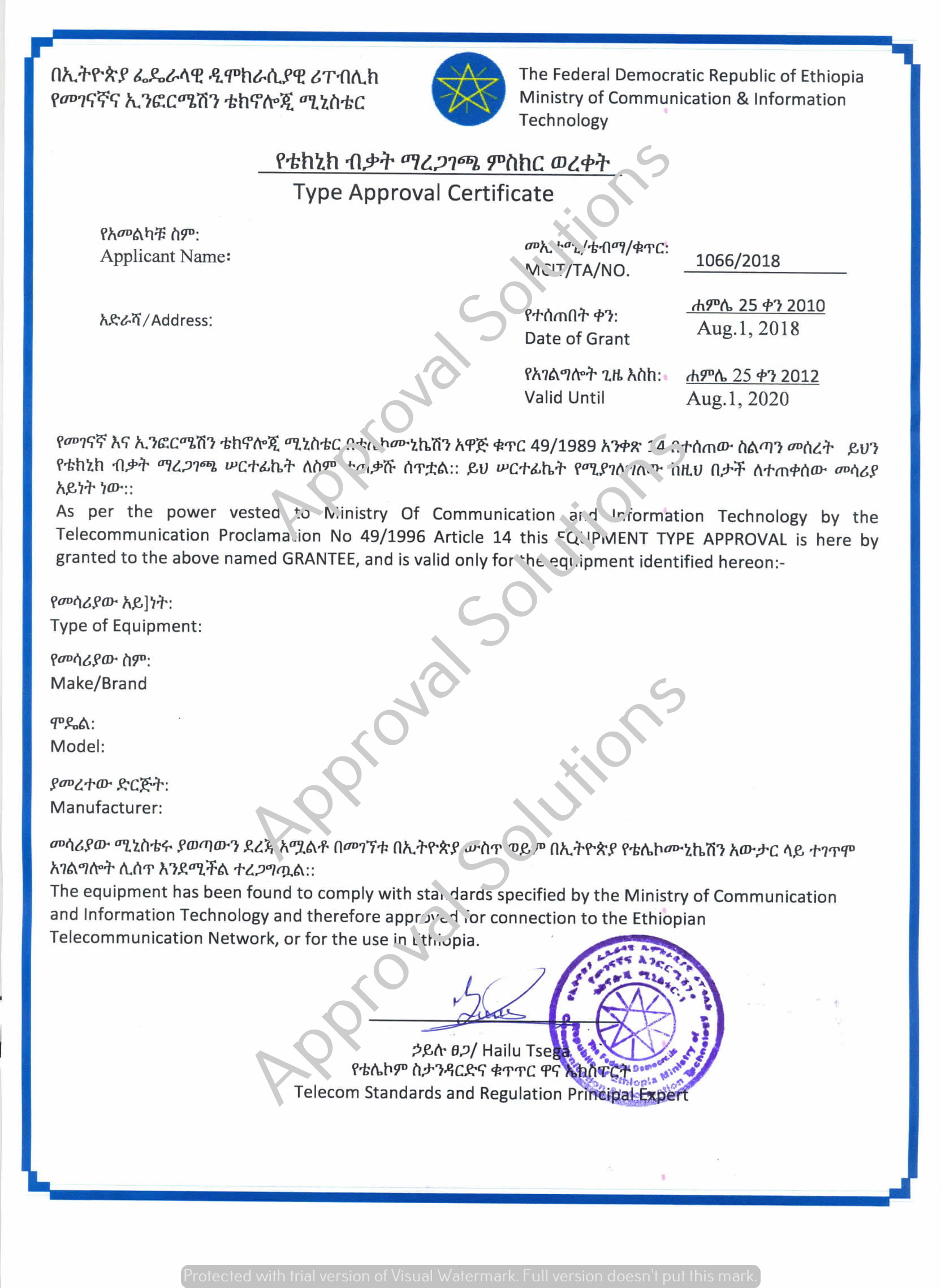 Approval Solutions | Type Approval and Certification Services
